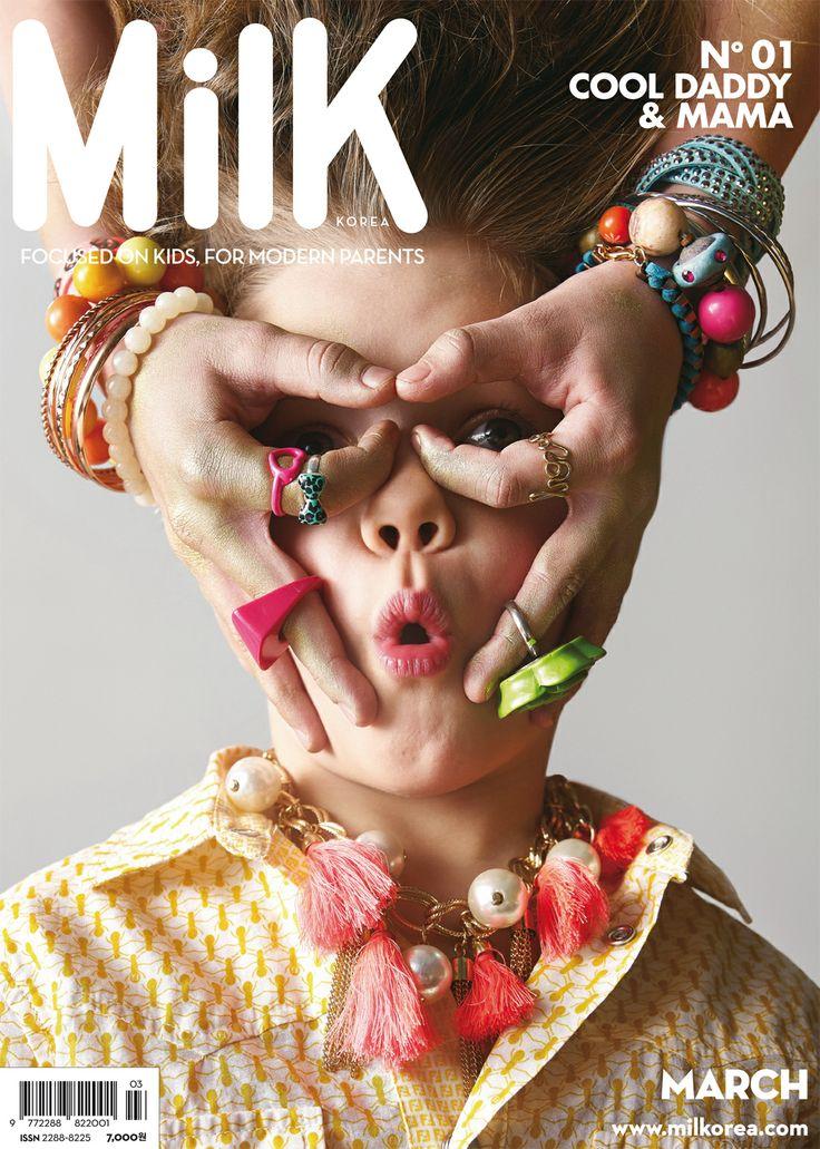 Bienvenue au MilK Corée ! Welcome to MilK Korea !   Inspiration DE