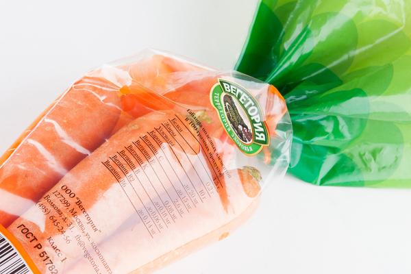 Packaging: Vegetoria « BP&O – Logo, Branding, Packaging & Opinion by Richard Baird