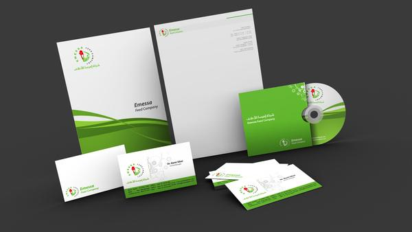 Emessa Feed Company Identity