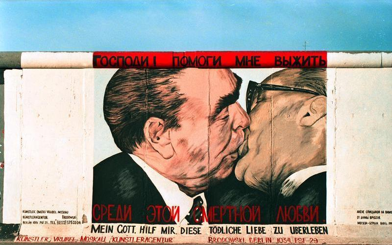 ????:Bundesarchiv B 145 Bild-F088809-0038, Berlin, East Side Gallery.jpg — ?????????