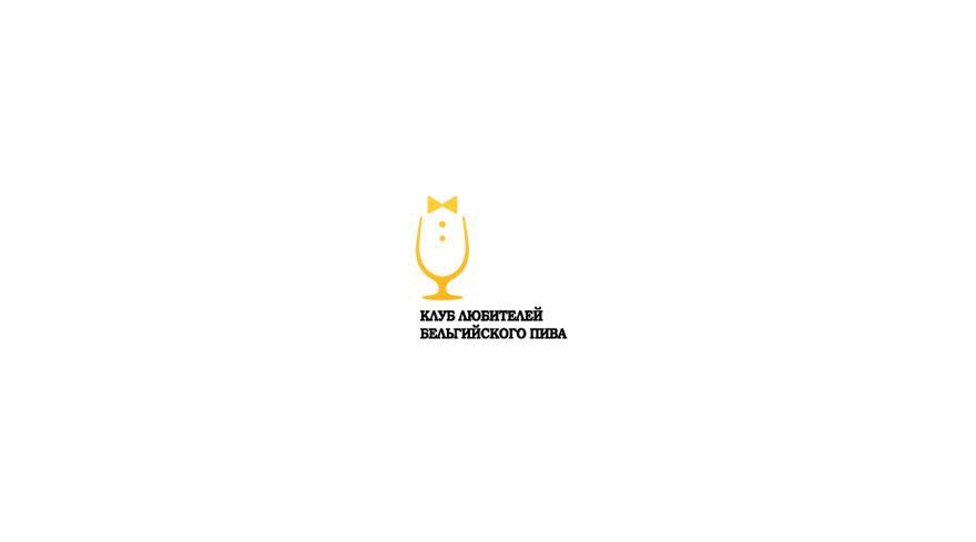 Belgium Beer Club - Logos - Creattica