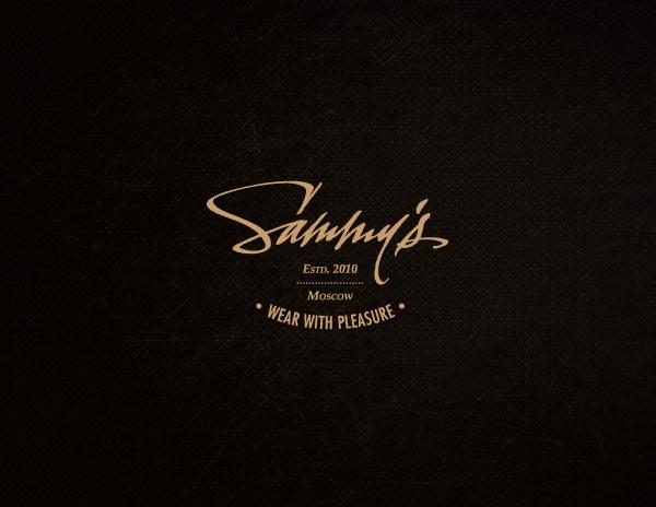 Sammy's - Logos - Creattica