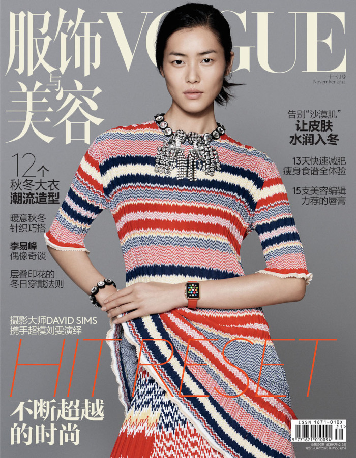 BoF Exclusive | Apple Watch To Make Editorial Debut in Vogue China - BoF - The Business of Fashion