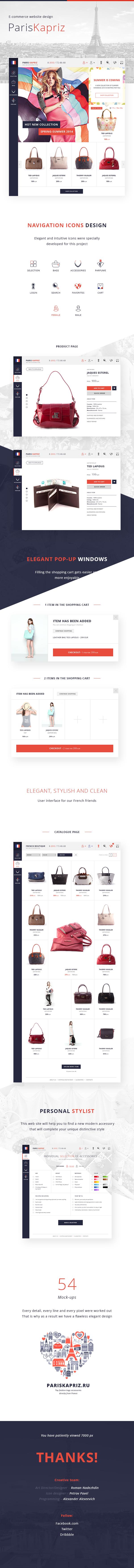 ParisKapriz - eCommerce website, Icon design on