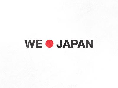 Japan Earthquake and Tsunami Tribute   inspirationfeed.com