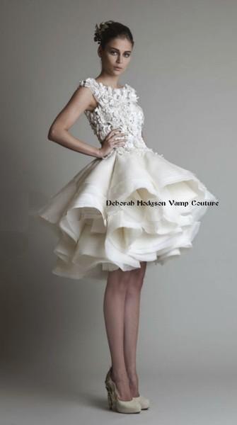 Avant-Garde Classic Hip Modern Modest Romantic Ball Gown Cap ...