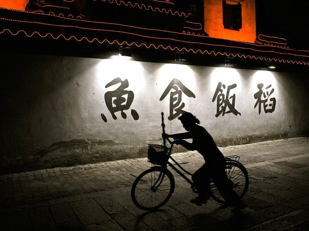 China Picture – Travel Photo - National Geographic Photo of the Day