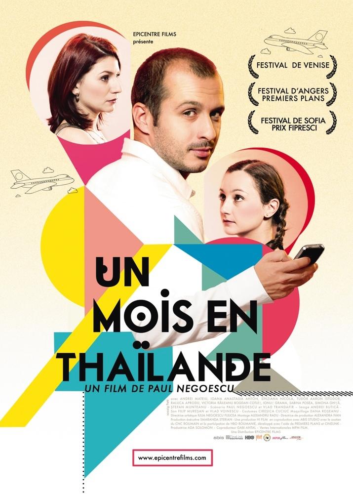 Résultats Google Recherche d'images correspondant à http://cdn-premiere.ladmedia.fr/var/premiere/storage/images/cinema/photos-film/photos-acteur/un-mois-en-thailande-3735788/un-mois-en-thailande9/67575464-1-fre-FR/Un-mois-en-Thailande_portrait_w858.jpg