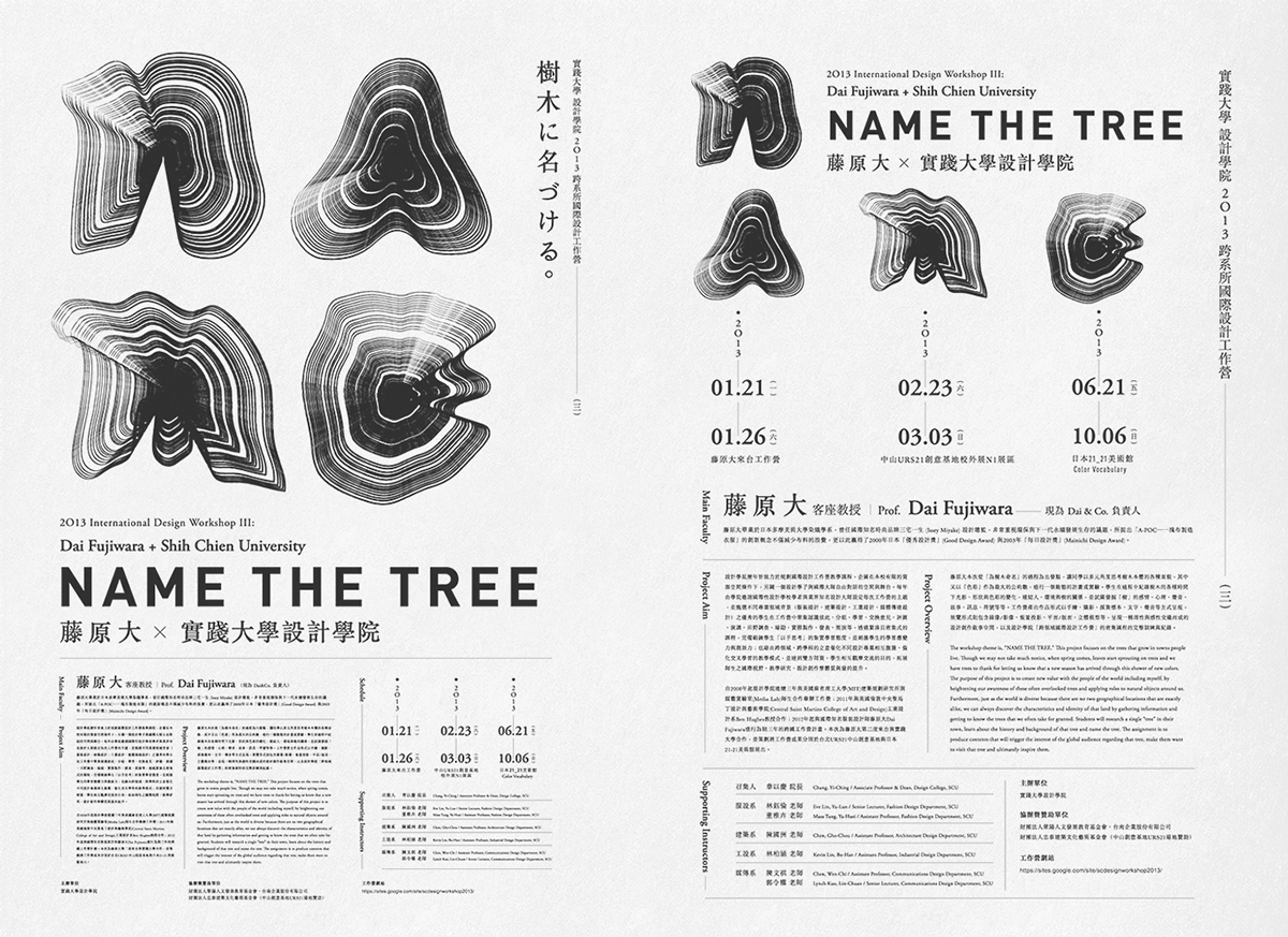 pure typography : Photo