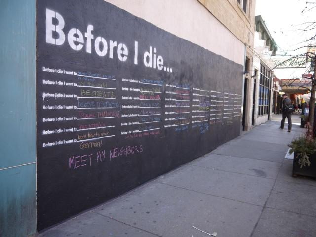 'Before I Die' Comes to Chicago | Colossal