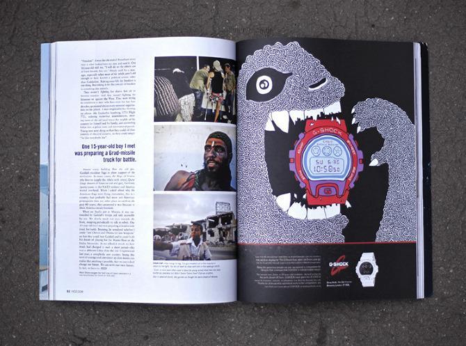 Shockzilla Casio G-Shock / Vice - Ziebo