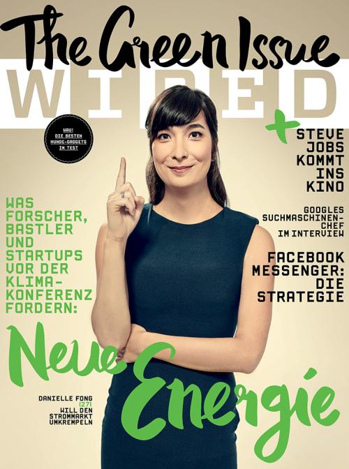 Magazine Wall - Wired Germany