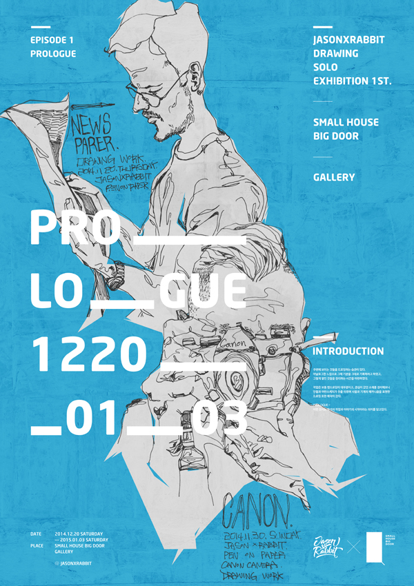 1st. exhibition poster design on