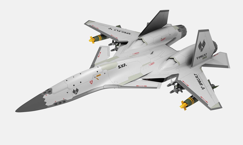 SVF-47 Minerva on