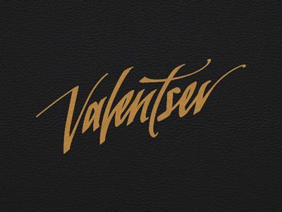 Valentsev by Vitaly Ilyasov