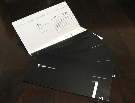 ?invitation card design?????? - Yahoo!??????