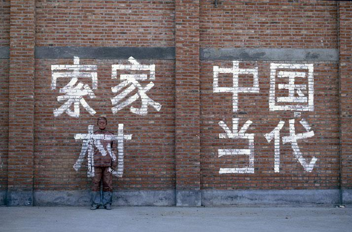 Liu Bolin // The Invisible Man talks to Yatzer | Yatzer