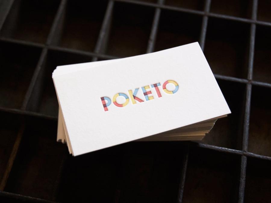 Poketo - Forest —Design & Editions —Brooklyn, NY
