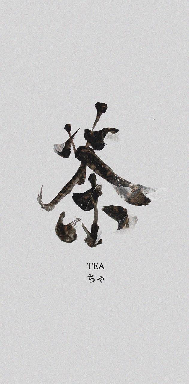 Tea Tea on Inspirationde