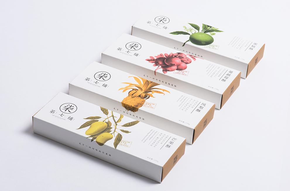 The 7th Store Pineapple Pie — The Dieline - Branding & Packaging