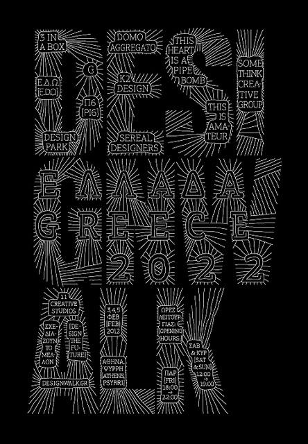 Design Walk 2012 poster | Flickr - Photo Sharing!
