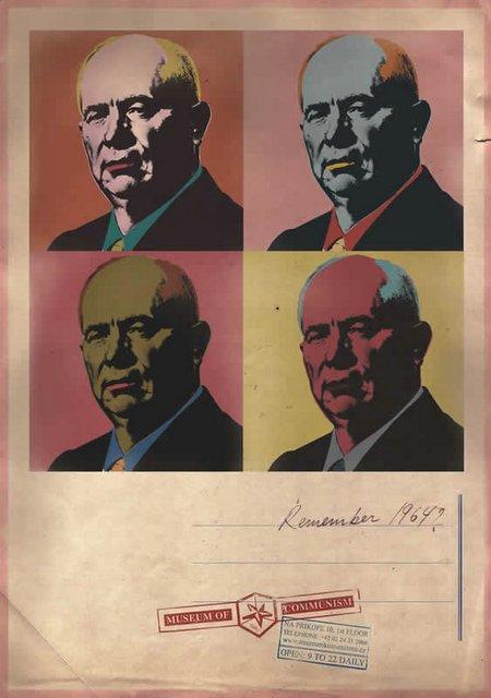 Museum Of Communism ad » adverbox