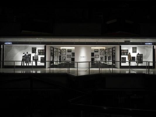 ASOBIO Cloud Nine Fashion Shop Interior Design by Nendo | Home Design Inspiration