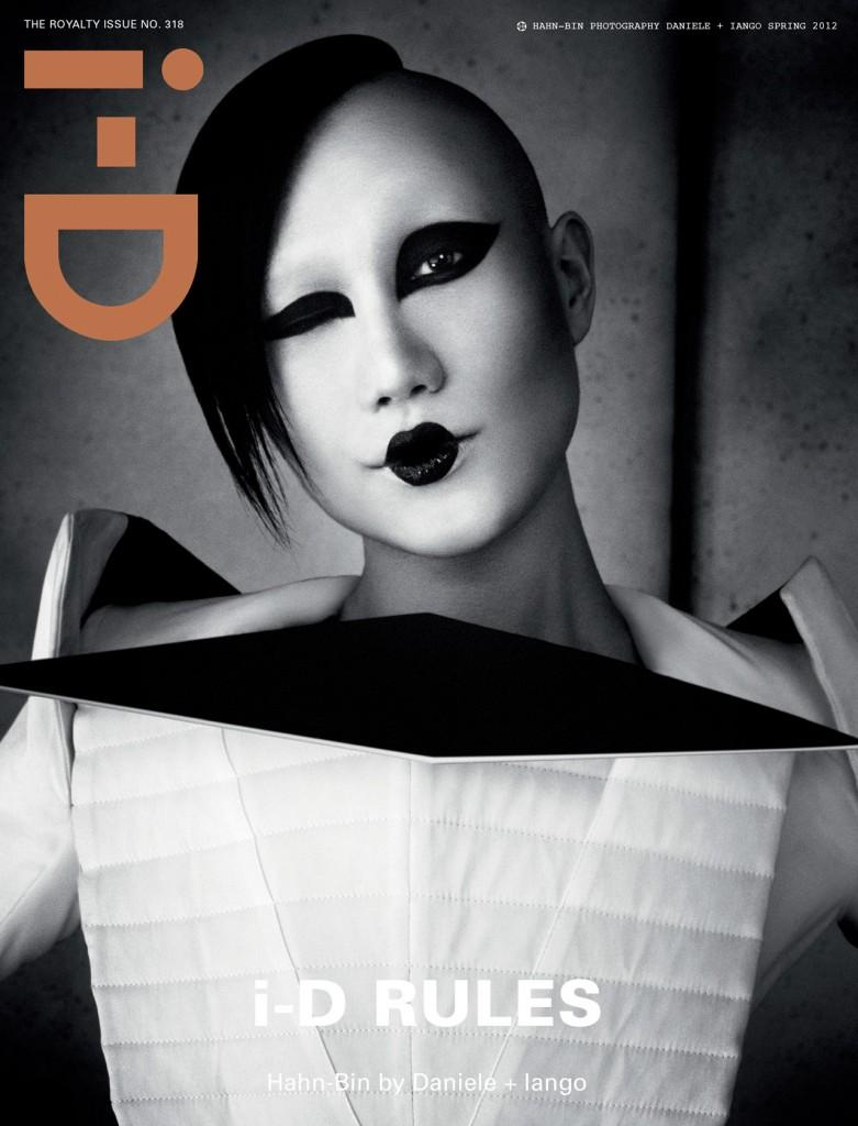 i-D Magazine: The Royalty Issue | Vive Magazine