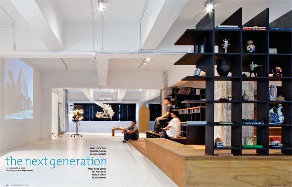 The Next Generation - 2011-08-01 22:40:00 | Interior Design