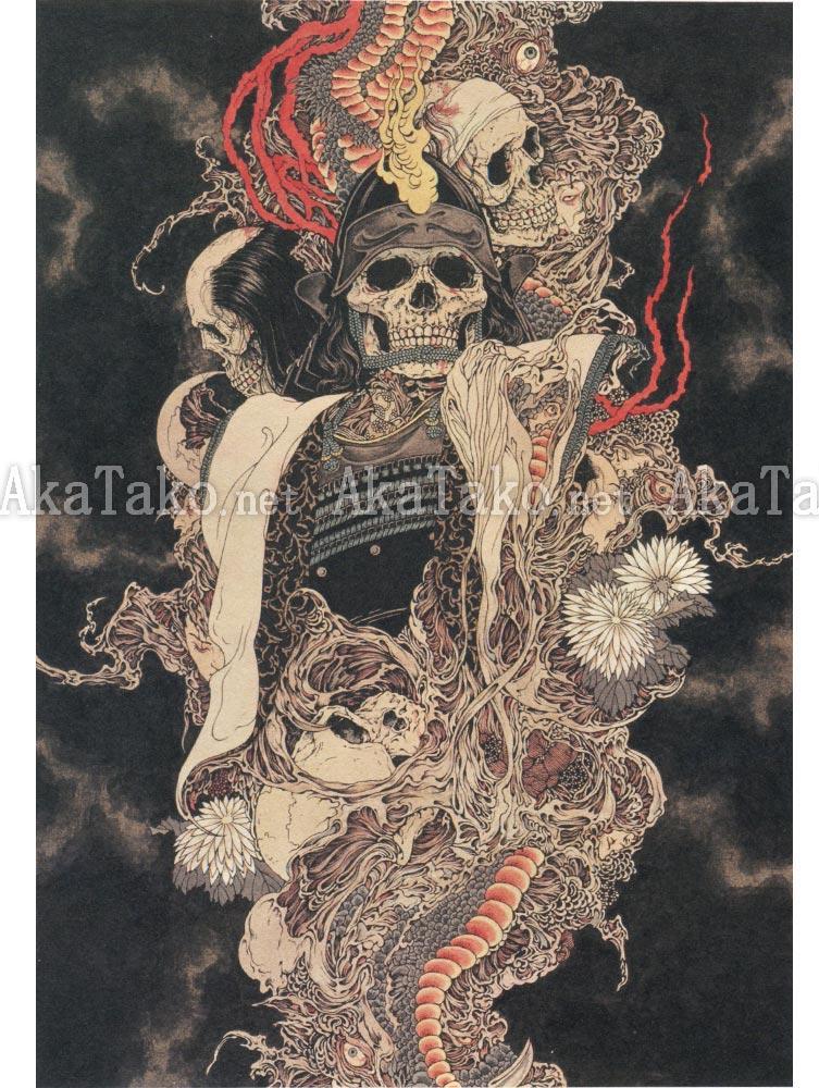 Takato Yamamoto Coffin of a Chimera SIGNED | AkaTako.net - Contemporary Japanese Art