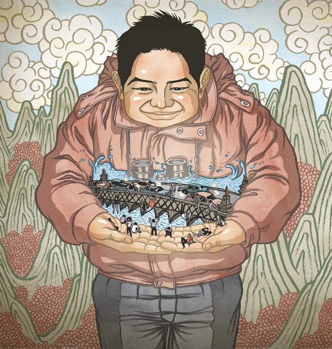 Dongyun Lee - Illustration