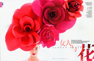 Vogue Magazine - China | Paper flowers by Eloise Corr Danch.… | Flickr
