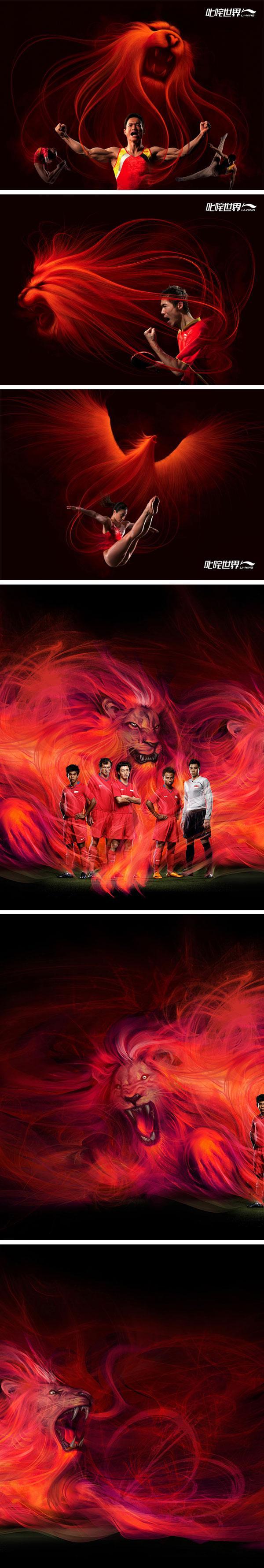 Nike by Huang chueng   MRG LAB BLOG creative experience