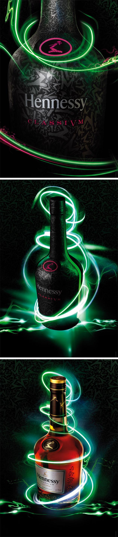 Hennessy Classium Asia   Agence VERTU