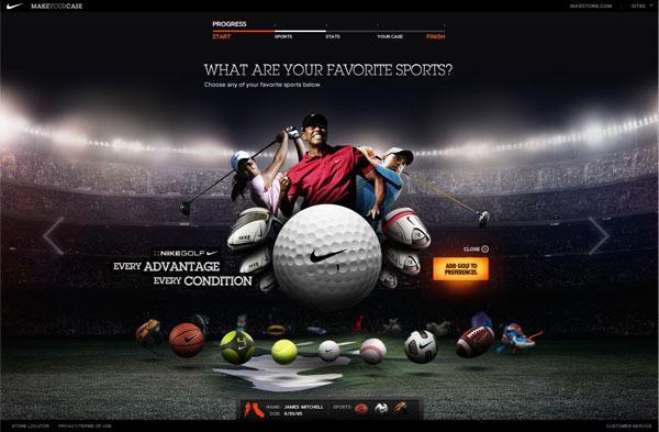 Nike CRM Microsite