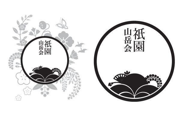 ????? Gionsangakukai Identity (Logo)