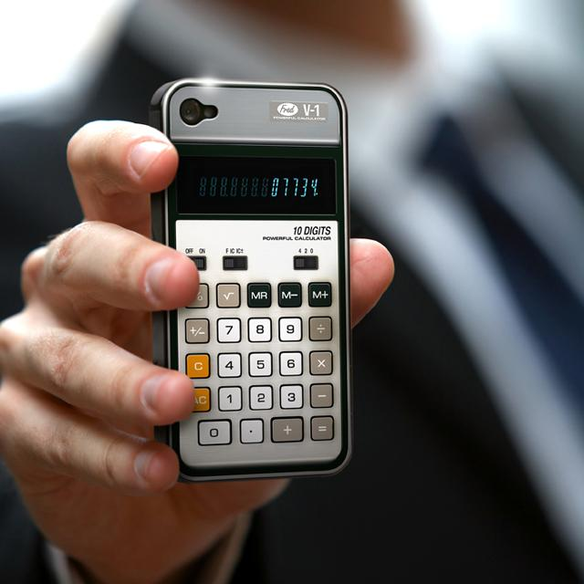 20 Trendy iPhone 4/4S Cases You Can Buy | inspirationfeed.com