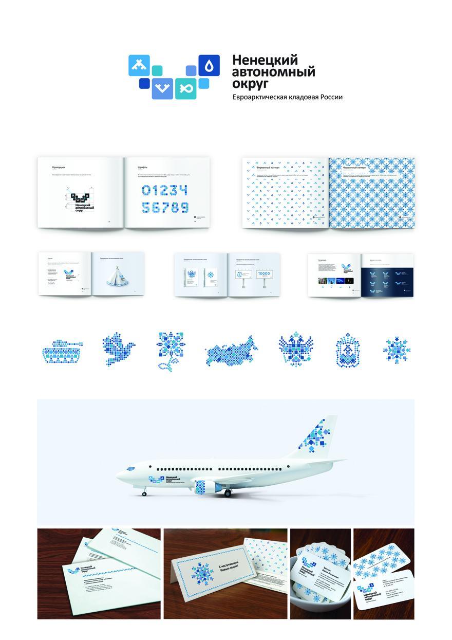 Nenets autonomous region - Logos - Creattica