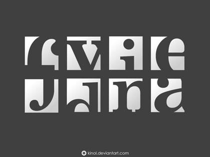 Inspiring Fonts Typography Designs: 30+ Fonts Typography Designs | Inspiration | Tech News & Entertainment