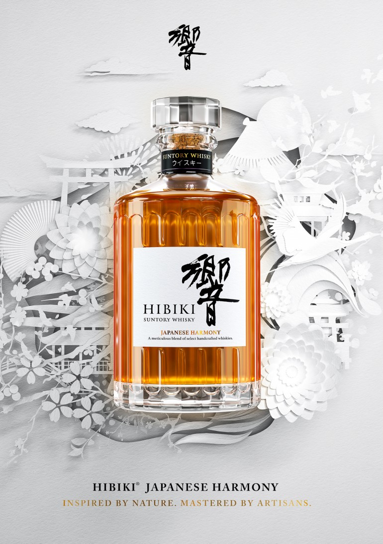 Hibiki Suntory Whisky Artwork & CG on Inspirationde