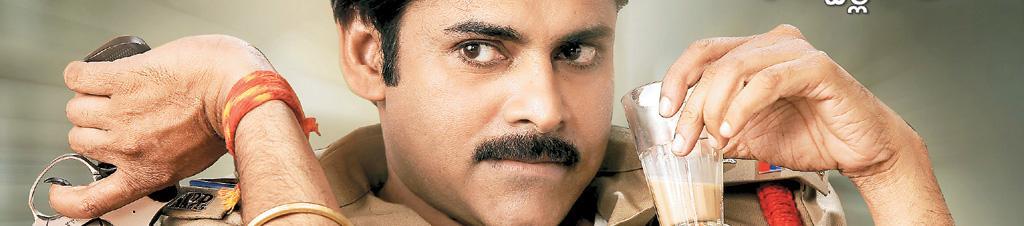 Navya Telugu weekly, Andhrajyothy telugu weekly, Telugu Weekly