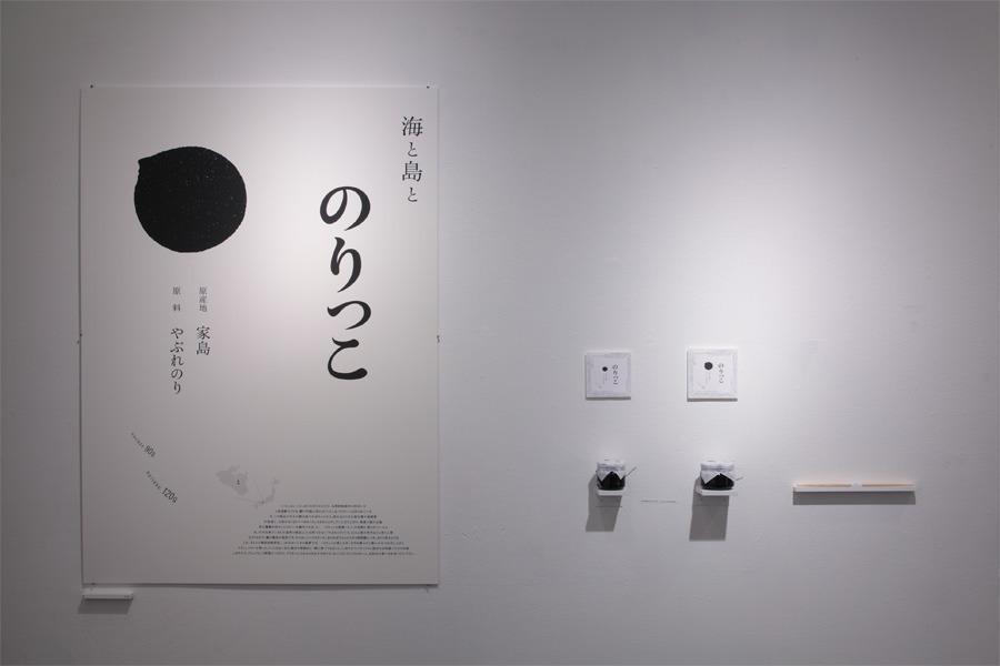 JAGDA???? - Daikoku Design Institute