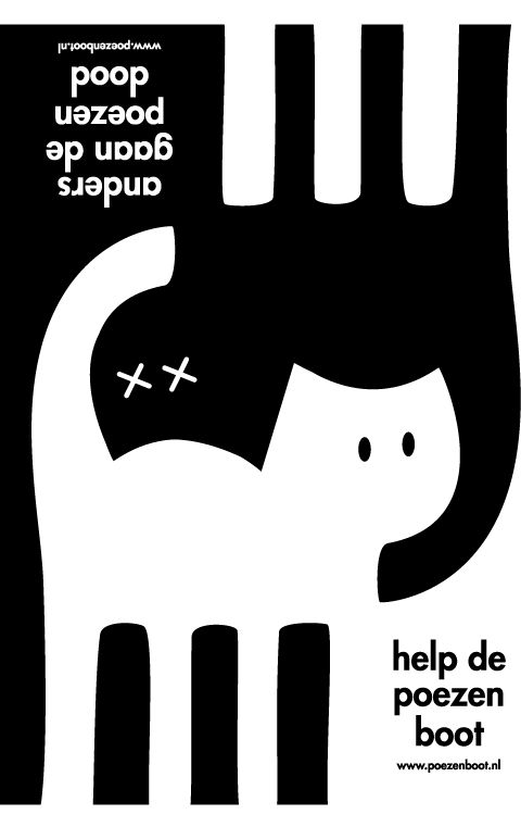 Black and White Graphic Design Poster on Inspirationde