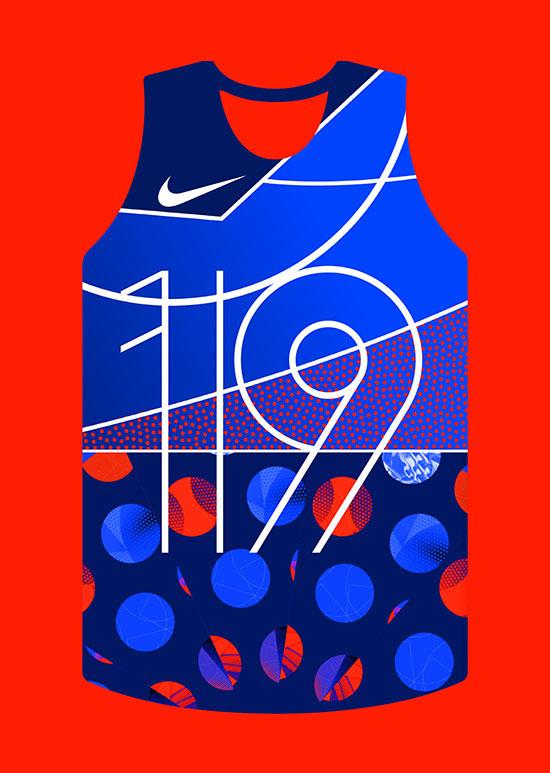 Nike Le Quartier on