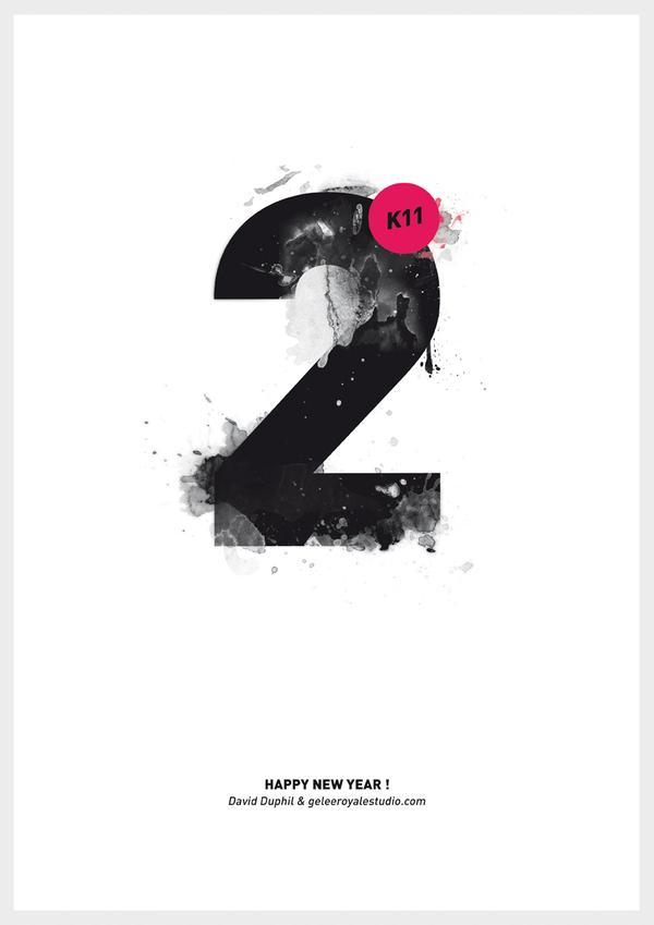 L'inspiration de conception graphique | # 212 | De le Nord