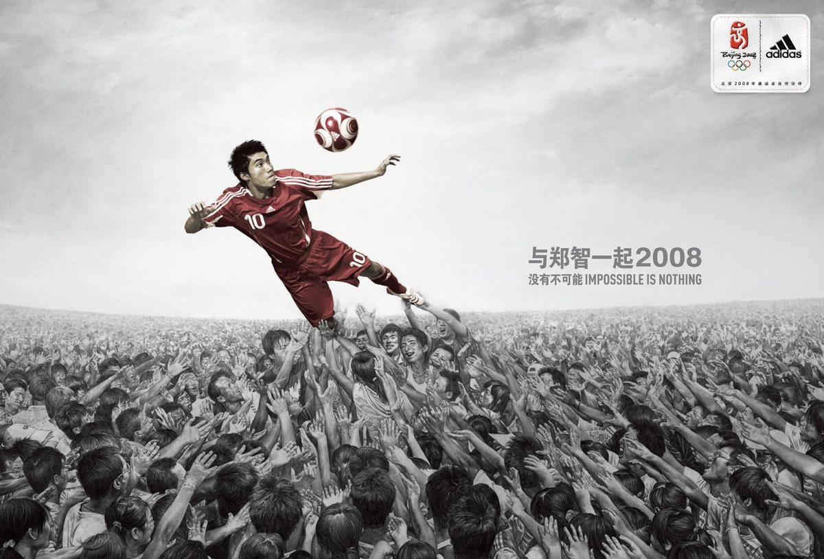 2008a.jpg (1200×814)