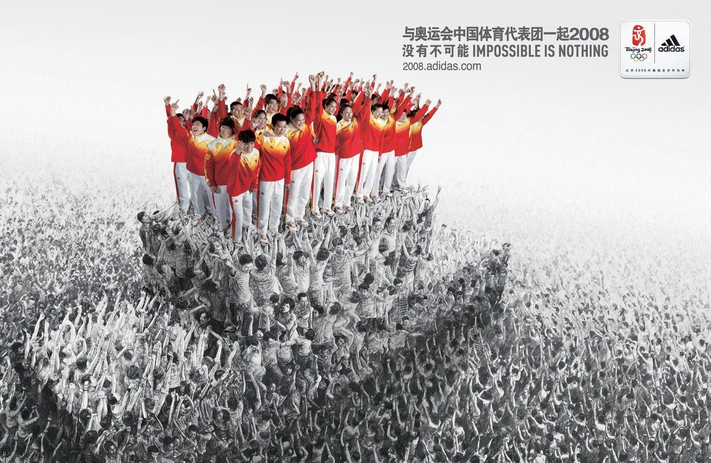adidasgroup.jpg (image)