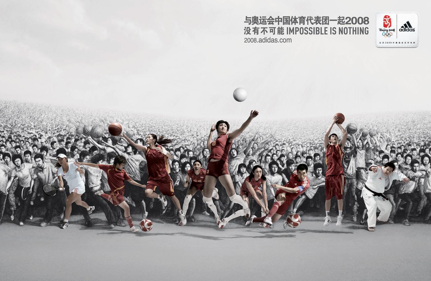 adidasgirls.jpg (image)