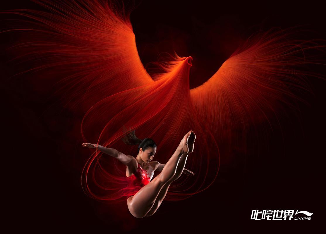 Sport Doublure: Phoenix | Annonces du Monde ™