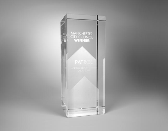 FRS London | Patrol Award